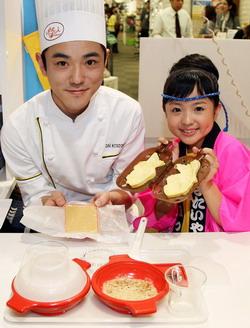 jap-cook