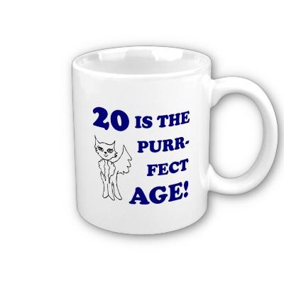 Подарки на 20 летие