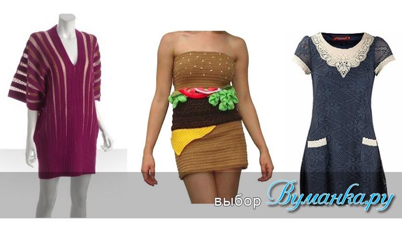 оригинальные вязаные платья 2011-2012
