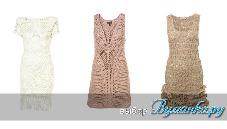 Летние платья, связанные крючком со схемами.