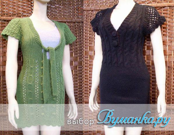 Вязаные платья купальники схемы.  Вязание крючком: схемы вязание.