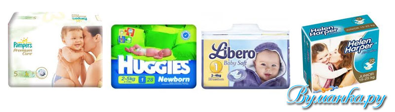 подгузники для малыша 2 5 кг