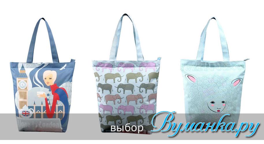модные молодежные сумки 2011 для девушек