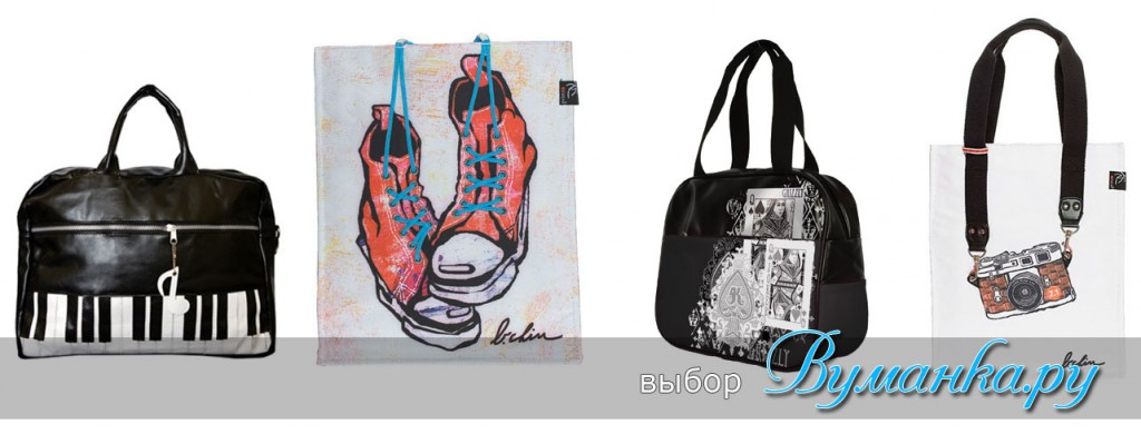 Модные молодежные сумки 2011: в стиле casual.