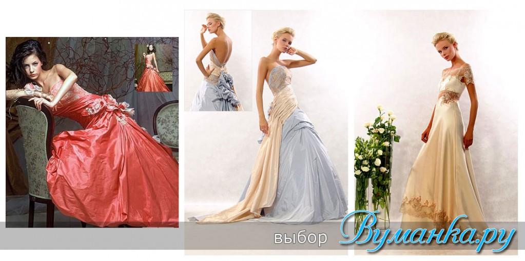 модные свадебные платья papilio