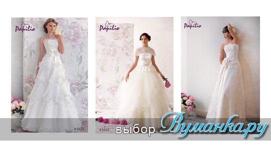 papilio свадебные платья фото
