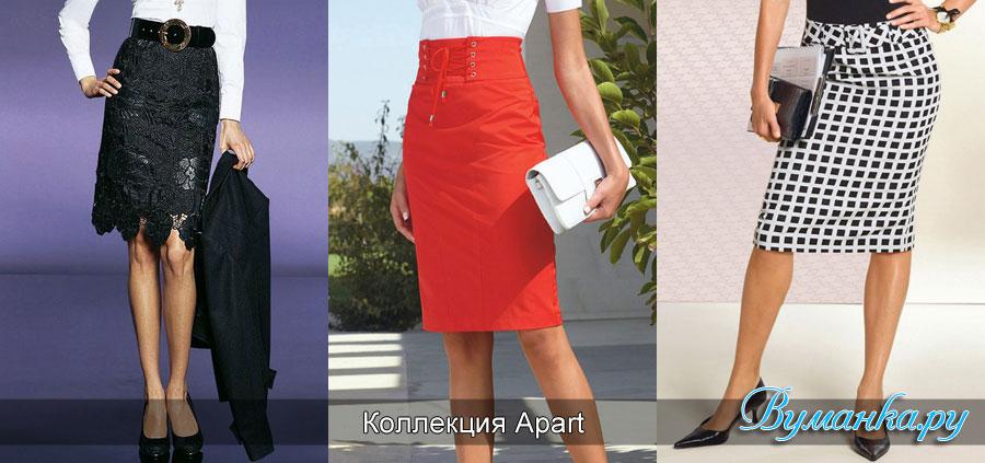 короткие юбки с завышенной талией фото