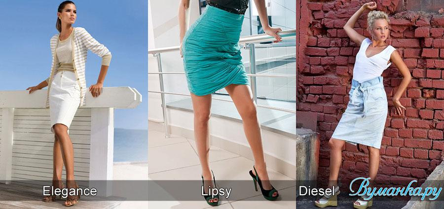 модные юбки завышенная талия 2011