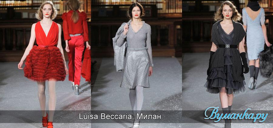модные юбки с завышенной талией 2011