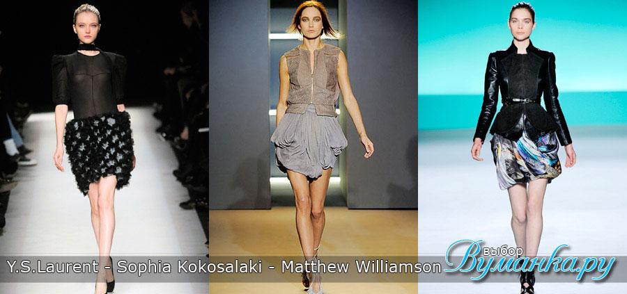 юбка тюльпан 2010-2011 фото