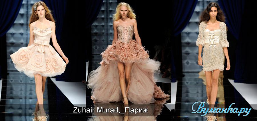 юбки с завышенной талией фото 2011