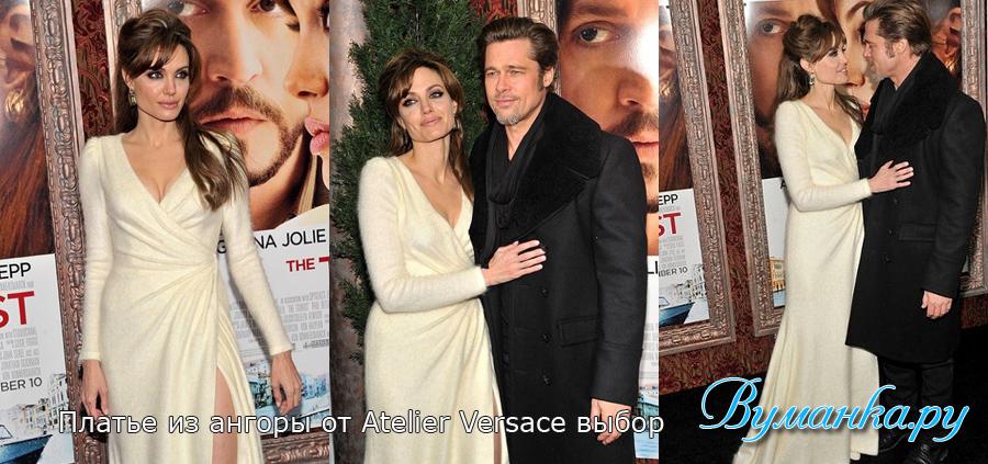 теплые платья Анжелина Джоли