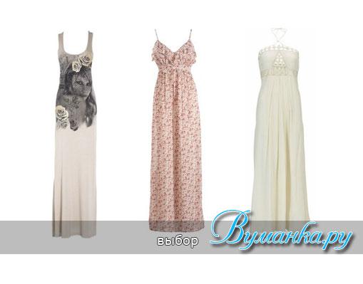 Длинные летние платья 2011