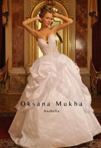 свадебные платья оксаны мухи 2011