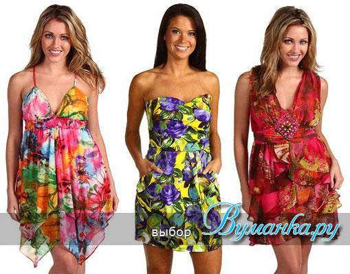 Летние короткие платья 201