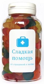 сладкий подарок подруге на новый год 2012