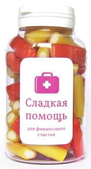 сладости в подарок подруге на новый год 2012
