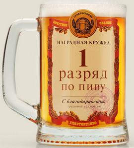 прикольный подарок другу на новый год 2012