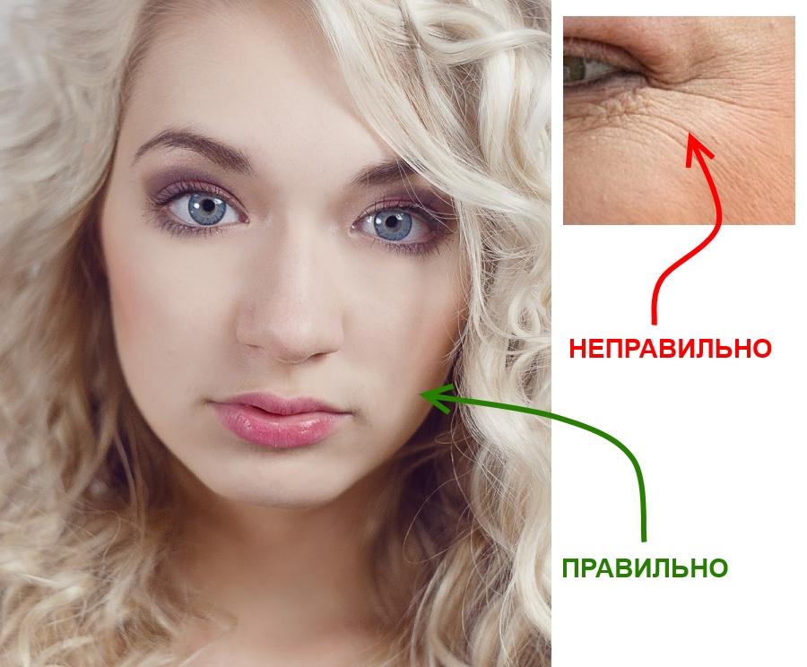 5 советов по созданию идеального макияжа