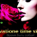 Косметика Elevatione Time Stops – то, что выбирает женщина