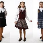 Мамина модница: выбираем школьную форму