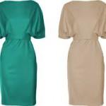 Недорогие платья можно найти в интернет магазине