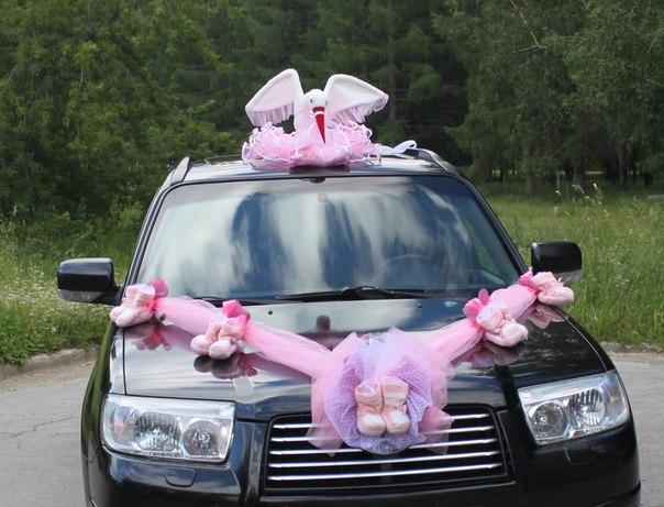 Как украсить машину на выписку новорожденного