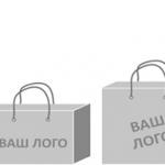 Пакеты с логотипом компании – отличная реклама