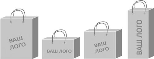 pakety