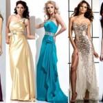 Вечерние платья в прокат – это выгодно