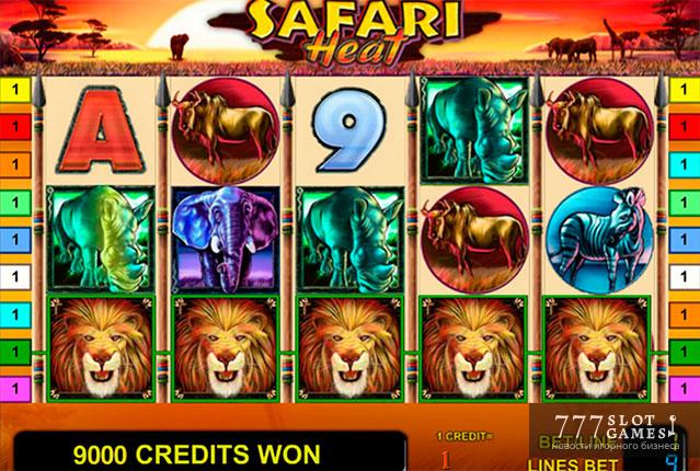 igrovoj-avtomat-safari