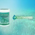 Влияние препарата Лактомарин на организм человека