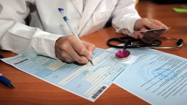 Цели получения медицинских справок