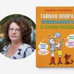 Современные книги по детской психологии