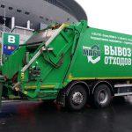 Какая техника вывозит разные виды мусора?